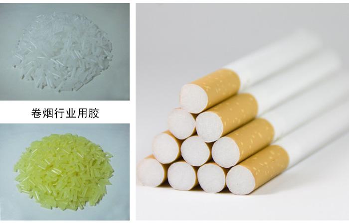 卷烟行业用胶