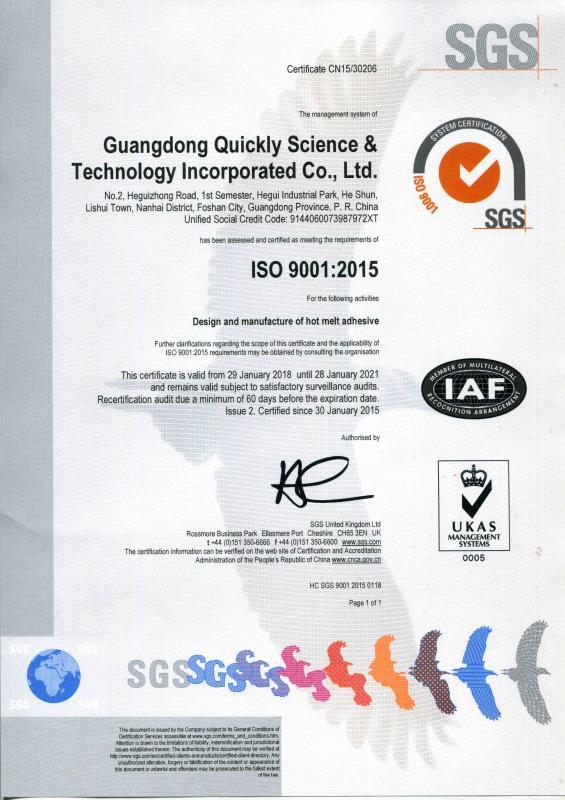 ISO 9001:2015(英文版)