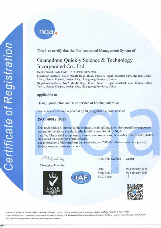 ISO TS 14001:2015(英文版)